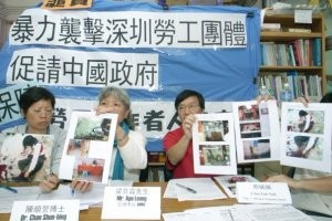2007: Call on Chinese Authorities to Stop Violence Against Migrant Worker Centre