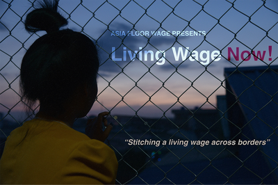 Living Wage Now film poster