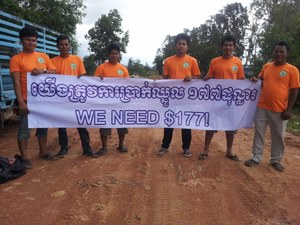 Cambodia workers demonstrate September 17th