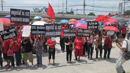 More pressure needed to release Thai Human Rights activist