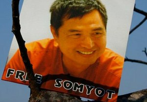 Updates from the Somyot trial in Thailand