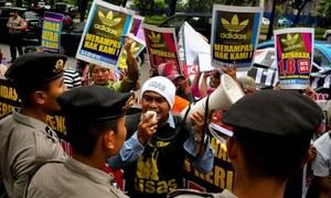 Background on PT Kizone, Indonesia