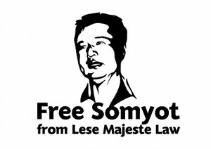 Free Somyot! Freedom of speech is not a crime
