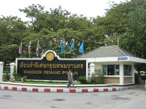 Books and plastic replicas of prison food: a visit to Somyot