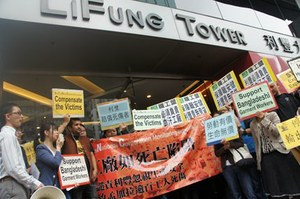 Trade unions and labour groups' demands to buyers from Tazreen Fashions