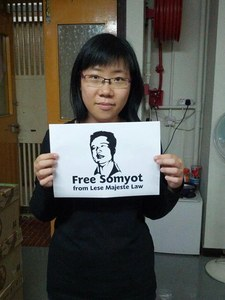Final push to free Somyot