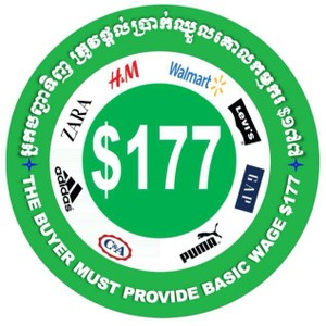 Cambodian garment workers demand higher minimum wage