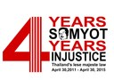 Free Somyot: 4 years in jail for 'insulting the king'