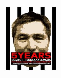 Five years on, international organizations renew their call for the release of Somyot Phrueksakasemsuk