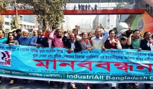 EU should use review to push for workers' rights and freedom of association in Bangladesh
