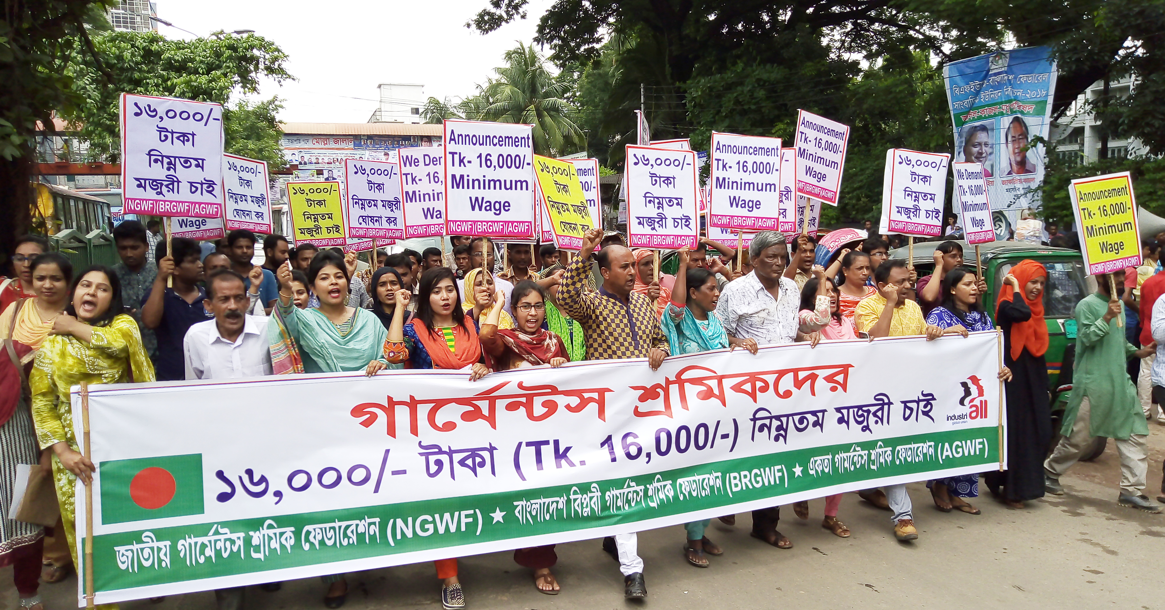 Clean Clothes Campaign condemns employers'minimum wage proposal for workers in Bangladesh and urges brands to take action