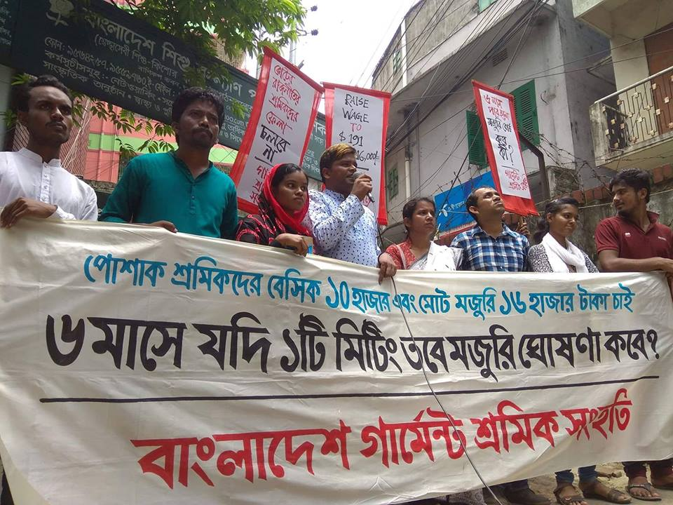 Brands' support for a living wage for garment workers in Bangladesh