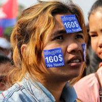 spotlight cambodia