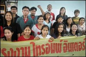 Triumph union