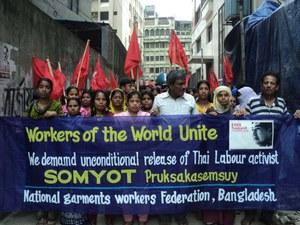 Somyot Solidarity NGWF